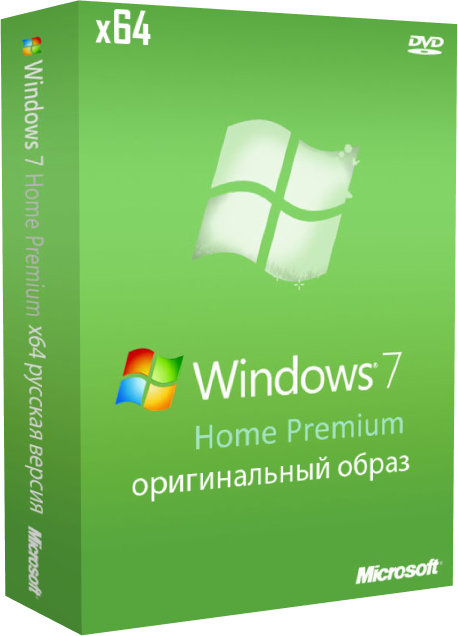 Windows 7 Домашняя Расширенная 64 бит SP1 оригинальный образ