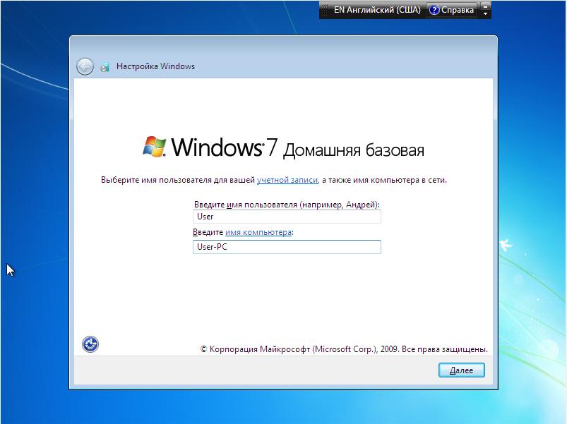 скачать windows 7 32 bit домашняя базовая