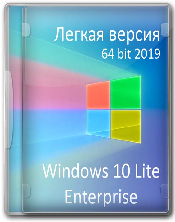 windows 10 64 чистая торрентом