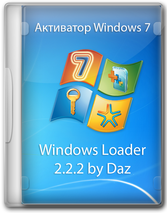 Активатор Windows 7 Loader 2.2.2 by Daz для Windows 7 x64 - 32 bit