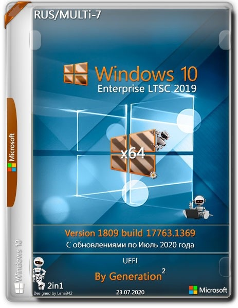 Windows 10 x64 Enterprise LTSC 1809 активированная Ru